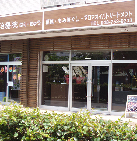 minamiurawa-450_464